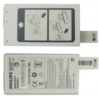 BATTERY Rechargeable Li-Ion for DFM 100 Defib